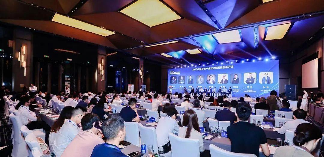 协信远创 连续三年荣膺中国房地产开发企业品牌价值西南10强