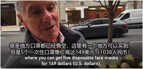 明德立人留学助力华人学子抗击疫情,免费发放1万只口罩!