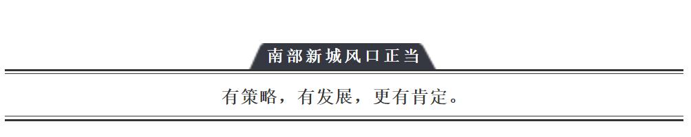 一城共聚敬生活|境启澜庭理想生活提案发布会圆满落幕!