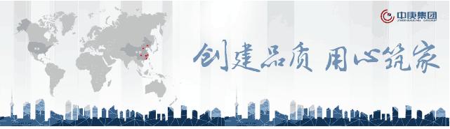 """热列祝贺上海中庚环球创意中心项目 """"上海市优秀项目""""复评成功"""