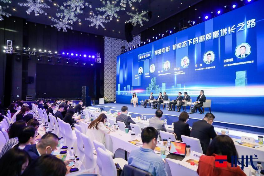 """载誉前行︱宝能城发集团荣获""""2020最佳产业地产运营商"""""""