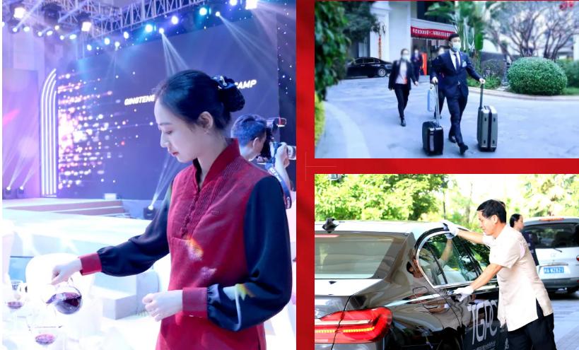 中庚集团丨福州中庚聚龍酒店五周年庆典
